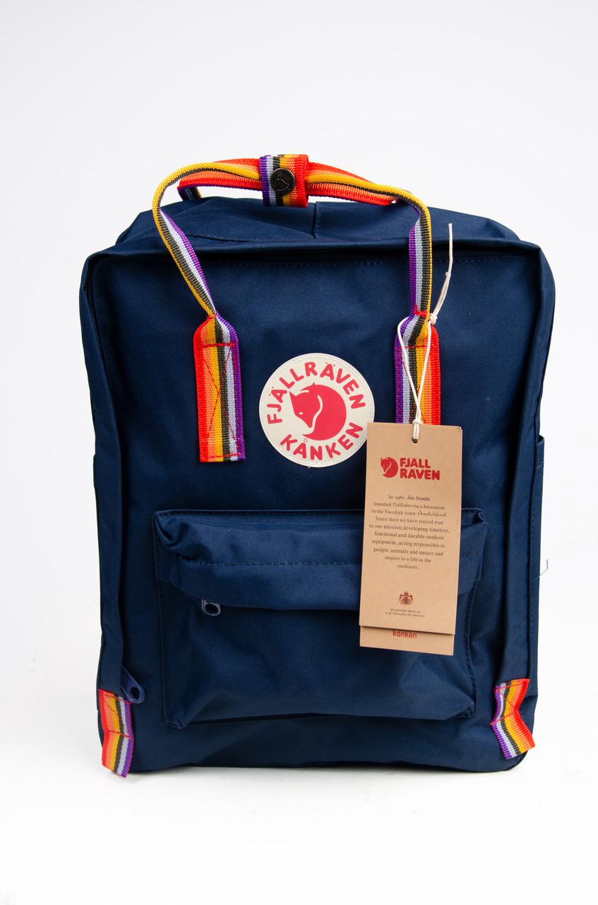 Рюкзак  Fjallraven Kanken Classic Rainbow 16л  Топ качество  синий с радужными ручками( тканевая подкладка)