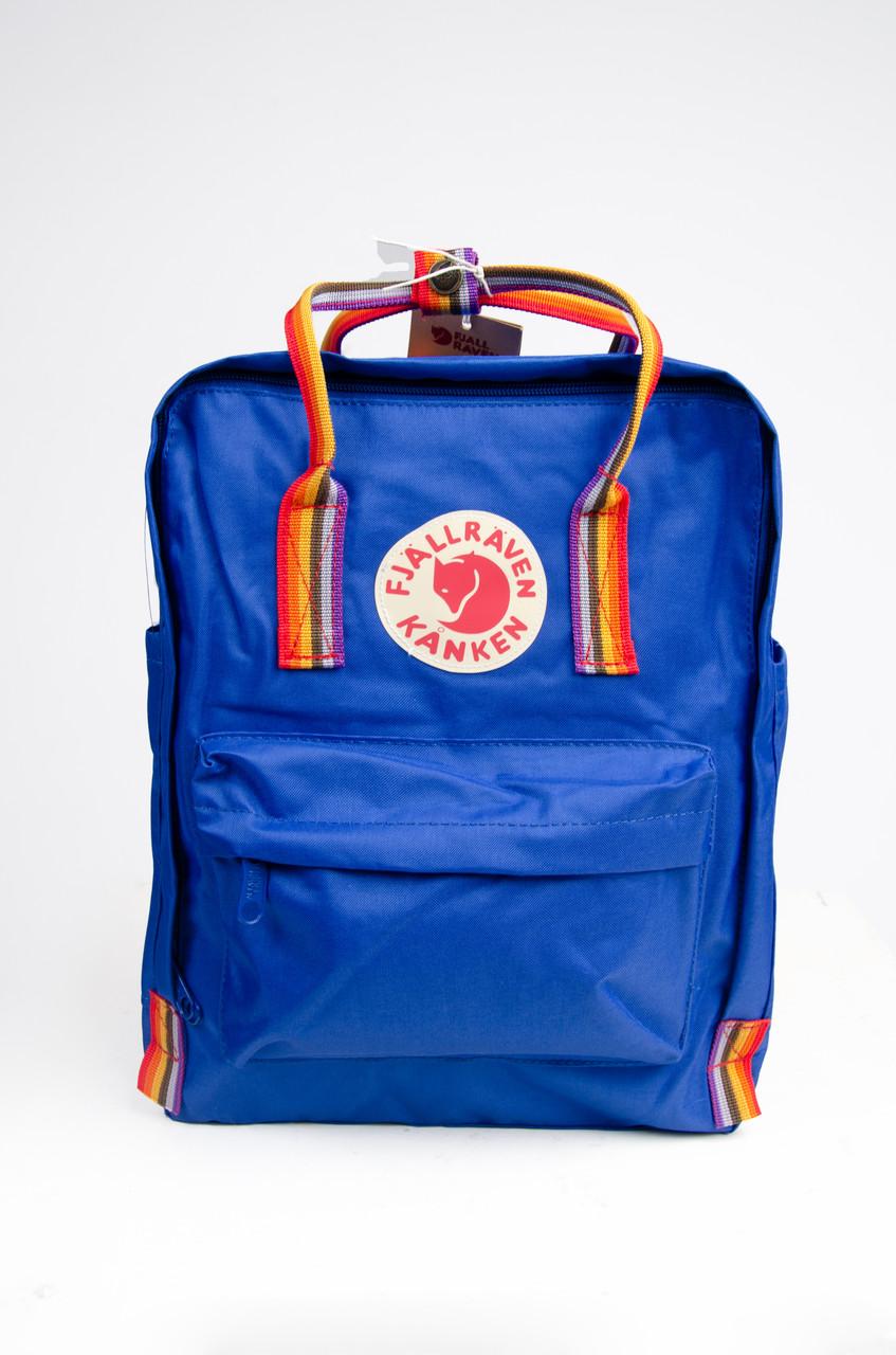 Рюкзак  Fjallraven Kanken Classic Rainbow 16л   ярко-синий с радужными ручками( тканевая подкладка)