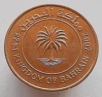 Бахрейн 10 филсов 2007