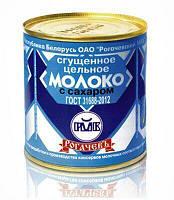 Молоко белорусское цельное сгущенное с сахаром 8,5% Рогачев