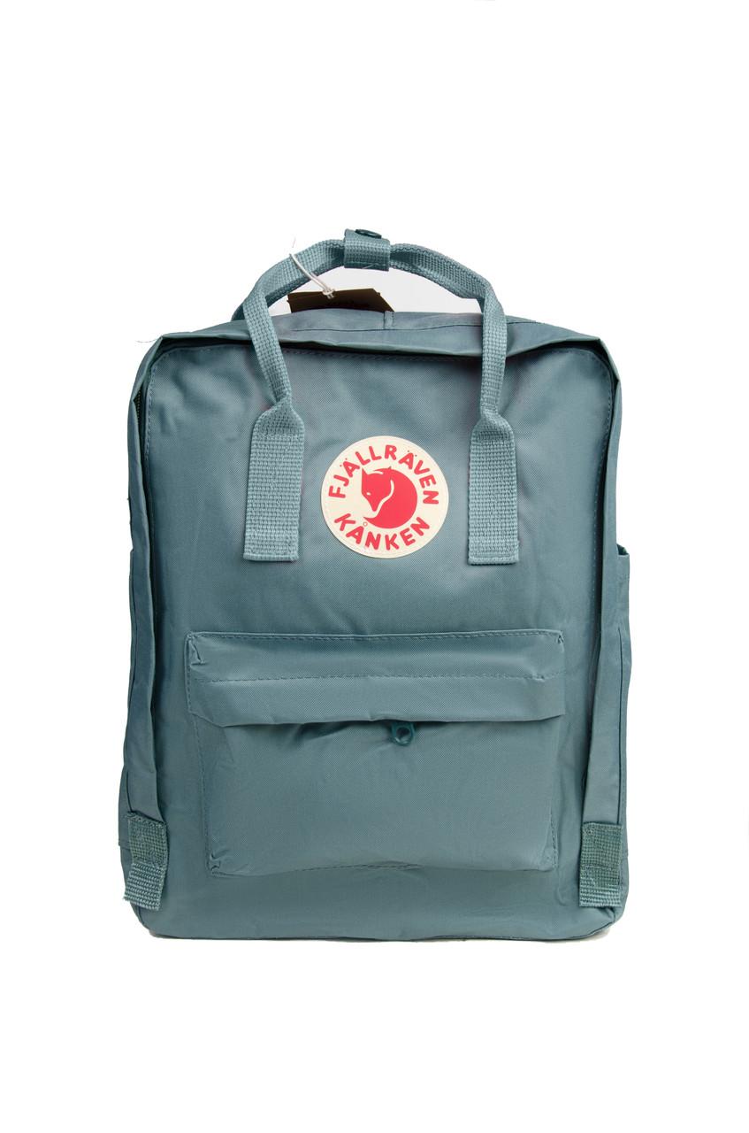 Универсальный рюкзак Fjallraven Kanken Classic 16 л ( тканевая подкладка)