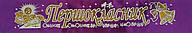Атласная лента для первоклассника (фиолетовая)