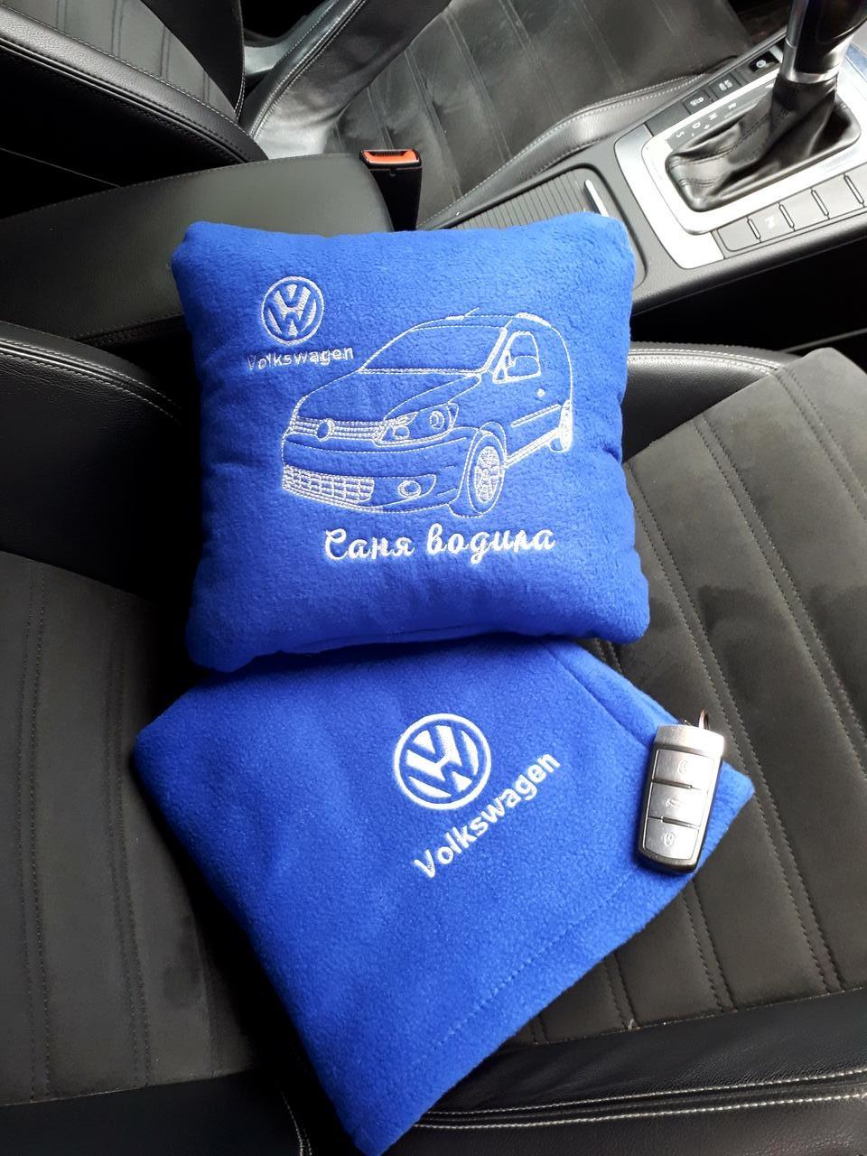 Автомобільний набір: подушка і плед з вишивкою контурів автомобіля!