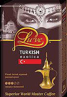 Кофе молотый Lu've Turkish Exotica / Лю'вэ Туркиш Экзотика 250 гр