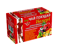 """Фито чай Похудай номер 1 с ароматом """"Экзотические фрукты"""""""