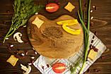 Доска ореховая «Камушек» L, фото 5