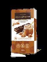 Шоколад «Коммунарка» молочный с начинкой с соленой карамелью