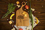 Доска ореховая «Изгиб» L, фото 5