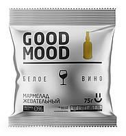 """Мармелад ТМ """"Good mood"""" """"Со вкусом белого вина"""""""