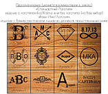 Коробочка для часов с деревянной крышкой 6, фото 10