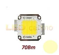 Светодиодная матрица 70Вт Нейтральный свет
