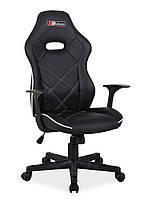 Кресло Signal Boxter Черно-белый (OBRBOXTERCB)