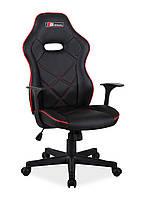 Кресло Signal Boxter Черный с красным (OBRBOXTERCCZ)