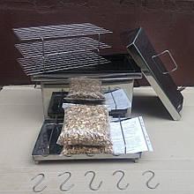 Домашняя Коптильня Рыбацкая трехъярусная горячего копчения из нержавеющей стали 2.0мм + ПОДАРОК