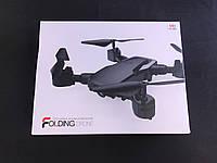 Квадрокоптер 8807 DRONE