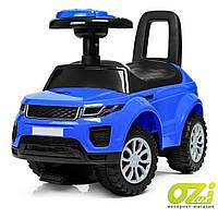 Детская машинка каталка Sport Car HZ613W-4 синяя