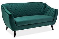 Прямой диван Signal Molly Velvet 2 Зеленый (MOLLY2V78Z)