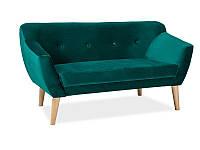 Прямой диван Signal Bergen 2 Velvet 139х76 см бирюзовый (BERGEN2V85)