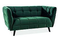Прямой диван Signal Castello Velvet 2 Зеленый (CASTELLO2V78)