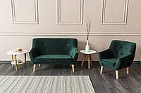 Прямой диван Signal Nordic 2 Velvet 136х90 см Зеленый (NORDIC2V78)