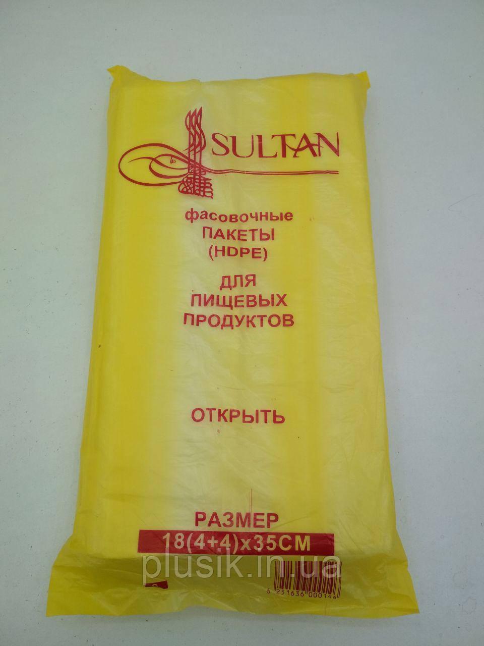 Фасувальний пакет №9 (26х35) (800шт) Султан (1 пач.)