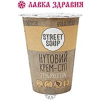 Крем-суп нутовый STREET SOUP, 50 г (стакан)