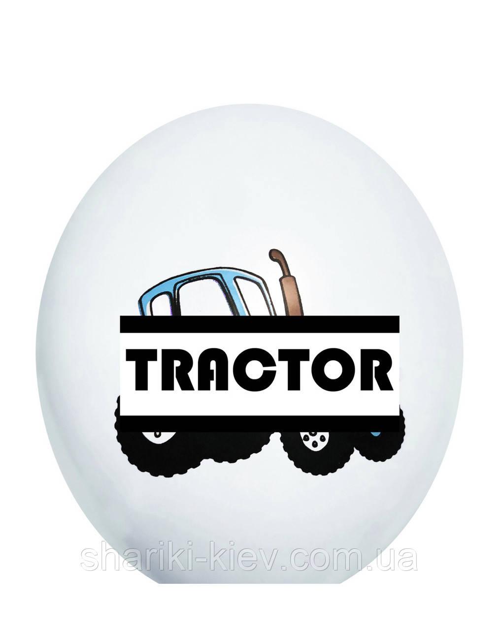 Гелиевый шарик Трактор