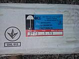 Сварочная проволока СВ08Г2С d1,2 полированная не обмедненная, ГОСТ 2246-70, дріт зварювальний, фото 3
