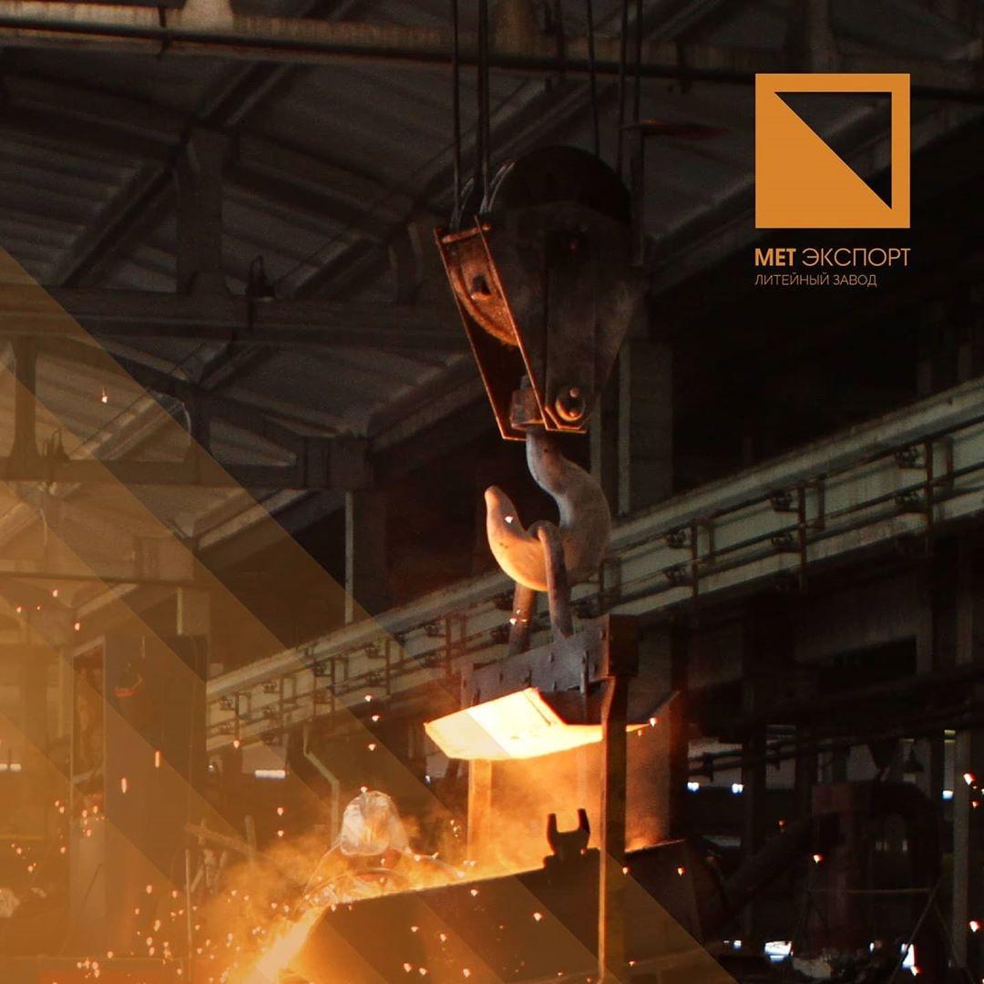Литье, обработка металла