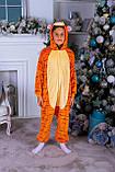Кигуруми  Тигр   Для взрослых и детей, фото 4