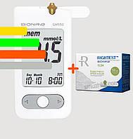 Глюкометр Бионайм GM550 - Bionime GM550 + 50 тест-полосок