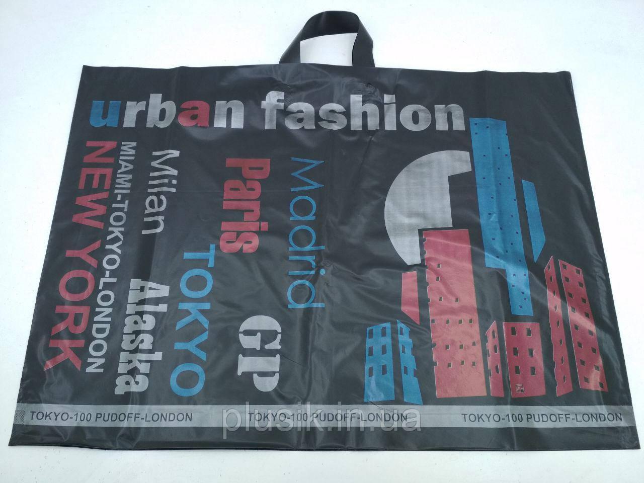 """Пакет з петлевий ручкою (б) """"Urban fasion """"(68*50) Леоні (25 шт)"""
