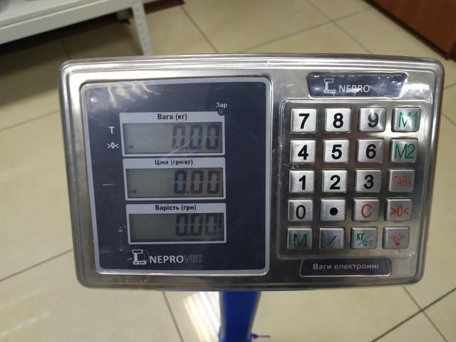 купить весы Днепровес ВПД 405ДЛ