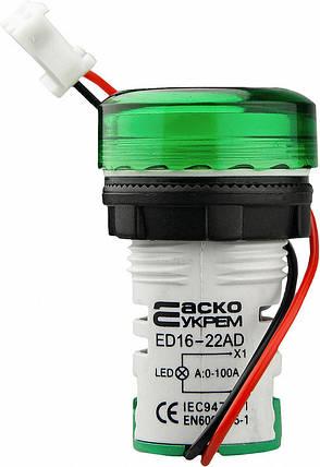Вольтметр ED16-22VD, зеленый 30-500В АC, АсКо, A0190010017, фото 2