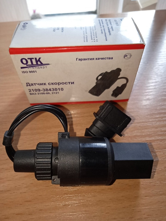 Датчик скорости ВАЗ-2110 прямой разьем