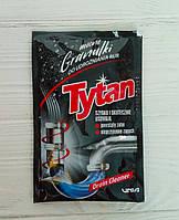Гранулированное средство для чистки труб Tytan сашетка 50g Польша