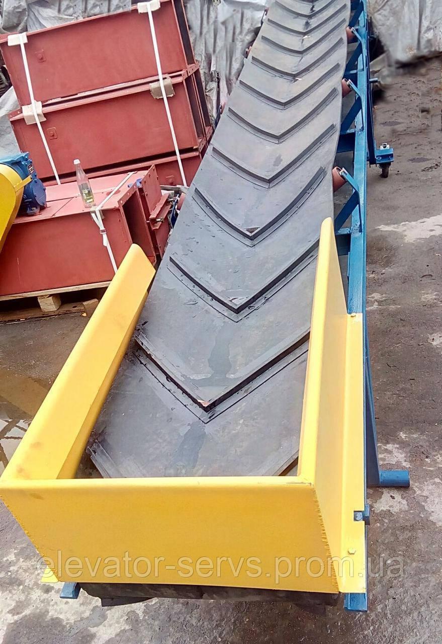 Ленточный транспортер песка купить дворники на фольксваген транспортер