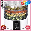 Сушилка для овощей и фруктов AURORA AU-3371 электрическая   сушка для сухофруктов