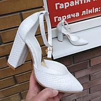 Туфли лодочки белые кожаные. Свадебные белые туфли. Босоножки женские на каблуках белые кожа.