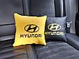 """Автомобильная подушка """"Hyundai"""", фото 3"""