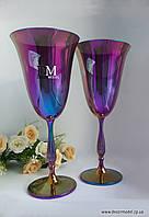 Бокал сияние для вина Bohemia Fregata 350 ml (цвет: РАДУГА)