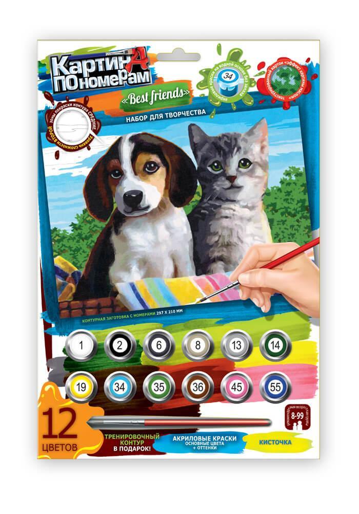 Картина по номерам на картоне Best friends 297*210 мм