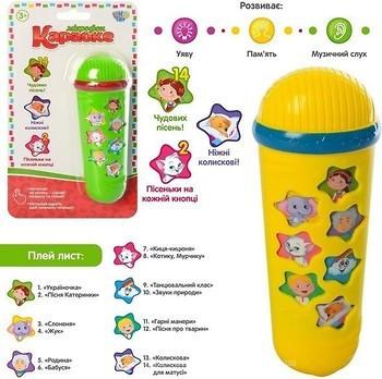 Игрушка Детский микрофон караоке Limo Toy