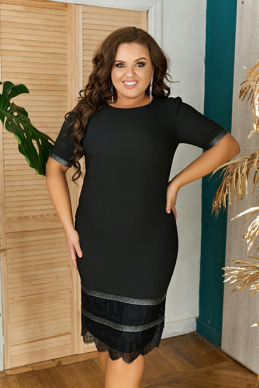 Супер стильное маленькое чёрное платье большого размера