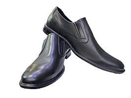 Туфли офицерские с круглым носком Pancer