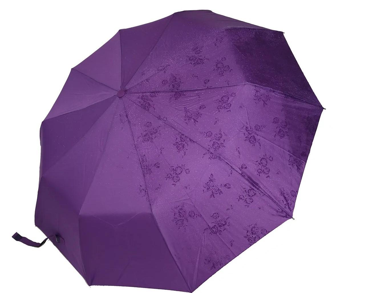 Зонт женский с проявляющимся рисунком