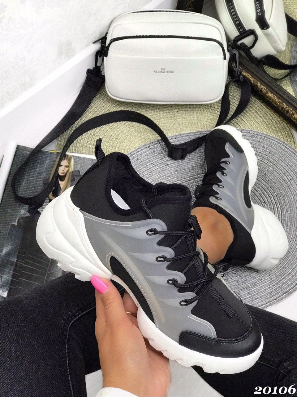 Кроссовки черные вставки 41 размеры