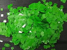 Аксесуари для свята конфеті квадратики 5мм зелений 100грам