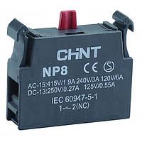 КонтактNP81NC