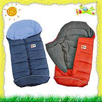 Конверт детский зимний Kunststoff